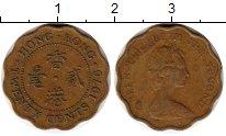 Изображение Монеты Гонконг 20 центов 1976 Латунь XF