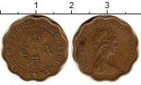 Изображение Монеты Китай Гонконг 20 центов 1977 Латунь XF