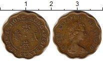 Изображение Монеты Китай Гонконг 20 центов 1978 Латунь XF