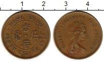Изображение Монеты Гонконг 50 центов 1977 Латунь XF