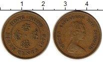 Изображение Монеты Китай Гонконг 50 центов 1978 Латунь XF
