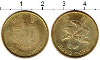 Изображение Монеты Китай Гонконг 50 центов 1998 Латунь UNC-