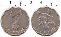Изображение Монеты Китай Гонконг 2 доллара 1993 Медно-никель XF