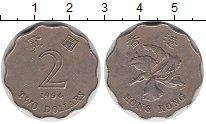 Изображение Монеты Гонконг 2 доллара 1994 Медно-никель XF
