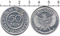 Изображение Монеты Индонезия 50 сен 1959 Алюминий UNC-