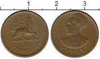 Изображение Монеты Эфиопия 1 цент 1944 Бронза XF