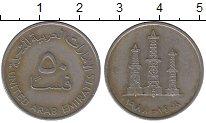 Изображение Монеты ОАЭ 50 филс 1988 Медно-никель UNC-