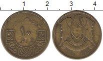 Изображение Монеты Сирия 10 пиастр 1965 Латунь XF