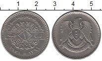 Изображение Монеты Сирия 1 фунт 1971 Медно-никель XF
