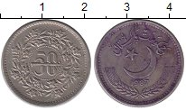 Изображение Монеты Пакистан 50 пайс 1987 Медно-никель XF