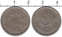 Изображение Монеты Пакистан 50 пайс 1986 Медно-никель XF