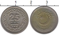 Изображение Монеты Пакистан 25 пайс 1990 Медно-никель XF