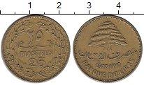 Изображение Монеты Ливан 25 пиастров 1975 Латунь XF