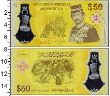 Изображение Банкноты Бруней 50 долларов 2017  UNC