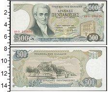 Изображение Банкноты Греция 500 драхм 1983  UNC-