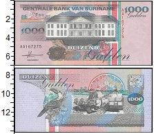 Изображение Банкноты Суринам 1000 гульденов 1993  UNC