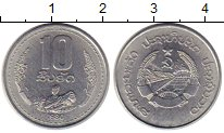 Изображение Монеты Лаос 10 атт 1980 Алюминий XF+