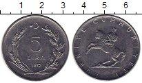 Изображение Монеты Турция 5 лир 1975 Железо XF