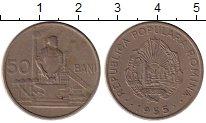 Монета Румыния 50 бани Медно-никель 1955 XF фото