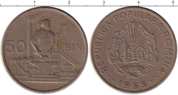 Картинка Монеты Румыния 50 бани Медно-никель 1955