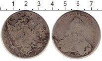 Изображение Монеты Россия 1762 – 1796 Екатерина II 1 рубль 1773 Серебро VF