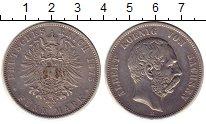 Изображение Монеты Германия Саксония 5 марок 1875 Серебро XF-