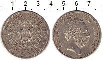 Изображение Монеты Саксония 5 марок 1898 Серебро XF
