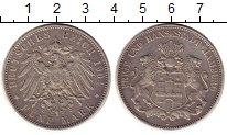 Изображение Монеты Германия Гамбург 5 марок 1904 Серебро XF