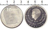 Изображение Монеты Нидерланды 10 евро 2004 Серебро Proof