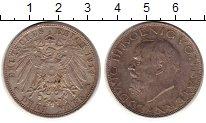 Изображение Монеты Бавария 3 марки 1914 Серебро XF