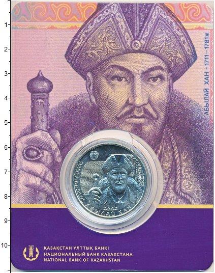 Изображение Подарочные монеты Казахстан 100 тенге 2017 Медно-никель UNC Серия Портреты на ба