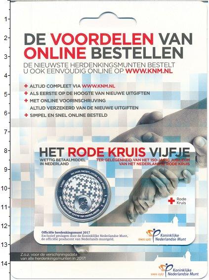Изображение Подарочные монеты Нидерланды 5 евро 2017 Посеребрение UNC 150 лет Красному кре