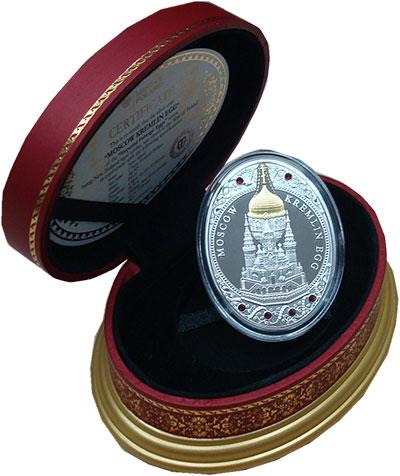Изображение Подарочные монеты Ниуэ 2 доллара 2013 Серебро Proof Монета из серии Яйца
