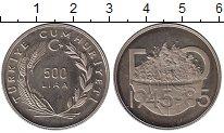 Изображение Монеты Турция 500 лир 1985 Медно-никель UNC-