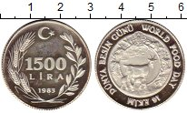 Изображение Монеты Турция 1500 лир 1983 Серебро Proof-
