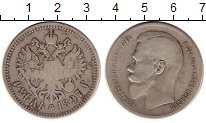 Изображение Монеты Россия 1894 – 1917 Николай II 1 рубль 1897 Серебро VF