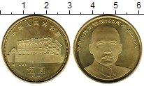 Монета Китай 5 юаней Латунь 2016 UNC- фото