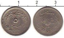 Изображение Монеты Турция 5 пар 1913 Медно-никель XF