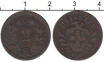 Изображение Монеты Швейцария 2 раппа 1850 Бронза XF