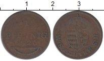 Изображение Монеты Германия Саксен-Хильдбургхаузен 1 пфенниг 1826 Медь VF