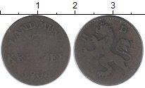 Изображение Монеты Германия Гессен-Дармштадт 3 крейцера 1804 Серебро VF