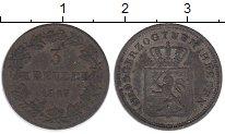 Изображение Монеты Германия Гессен-Дармштадт 3 крейцера 1847 Серебро VF