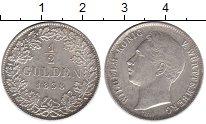 Изображение Монеты Германия Вюртемберг 1/2 гульдена 1838 Серебро XF+