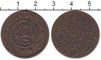 Изображение Монеты Йемен 1/40 риала 1957 Бронза XF