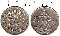 Изображение Монеты Чехословакия 25 крон 1954 Серебро XF+
