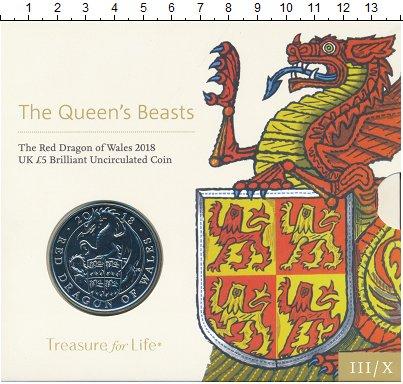 Изображение Подарочные монеты Великобритания 5 фунтов 2018 Медно-никель BUNC Елизавета II.  Валли