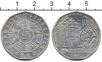 Изображение Монеты Австрия 5 евро 2005 Серебро UNC-