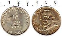 Изображение Монеты Венгрия 25 форинтов 1967 Серебро UNC-