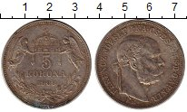 Изображение Монеты Венгрия 5 крон 1909 Серебро XF-