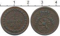 Изображение Монеты Германия Пфальц-Сульбах 1/4 крейцера 1773 Медь XF
